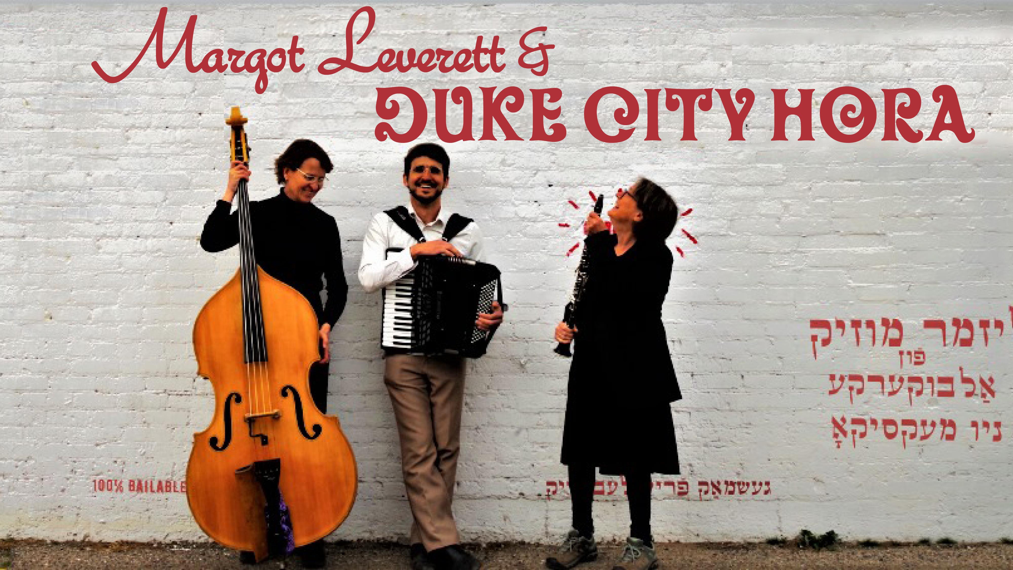 Duke City Hora banner